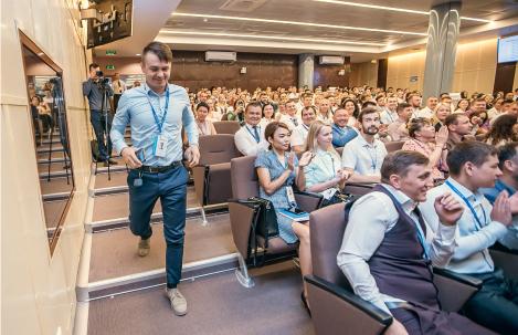 Конференция Перспективы